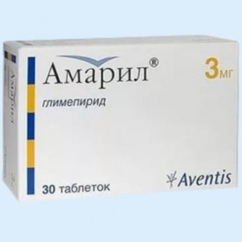 Современные лечения гепатита с
