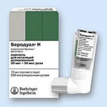 фото лекарства от астмы