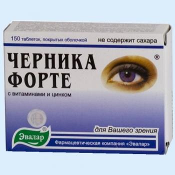 Коррекция зрения в екатеренбурге