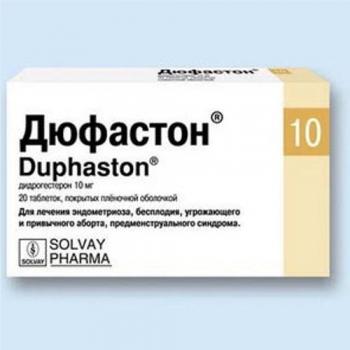дюфастон 10 мг инструкция по применению - фото 10