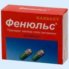 фото лекарства для гемоглобина