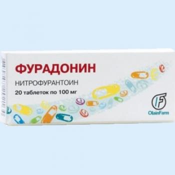 фурадонин 100 мг инструкция по применению - фото 6