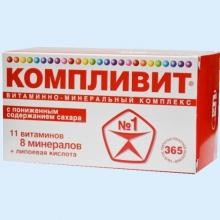 фото витаминов для диабетиков
