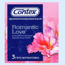 КОНТЕКС ПРЕЗЕРВАТИВ ROMANTIC №3 [CONTEX] 5060040300046