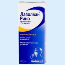 Лазолван® Рино (Lasolvan® Rhino), инструкция, способ ...