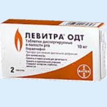 левитра 5 мг купить москва коляска