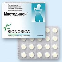 фото препарата при мастопатии