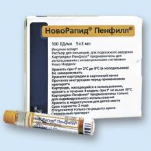 фото инсулиновый картридж пенфилл новонордикс чаще всего такая