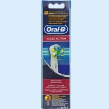 фото насадок для электричесикх зубных щеток
