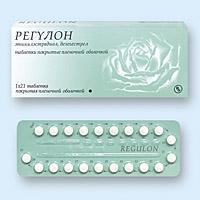фото противозачаточных таблеток