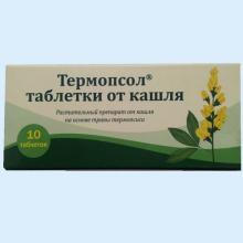 таблетки от кашля термопсол инструкция по применению
