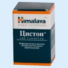 фото лекарств для мочеполовой системы
