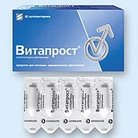 Лекарственные средства от везикулита
