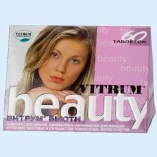 фото витаминов для волос