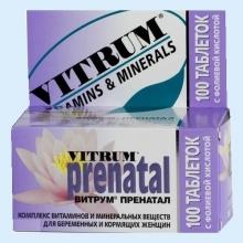 фото витаминов для беременных