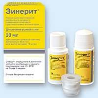 фото препаратов от угрей